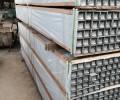 アルミ鋼管3m 60角